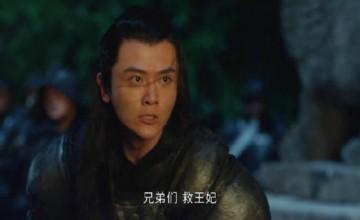 宋怀恩为何会选择叛变,战场深深兄弟情,难逃欲望迷人眼