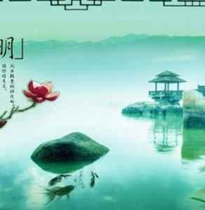 清明节和中元节的区别 中国三大鬼节是什么