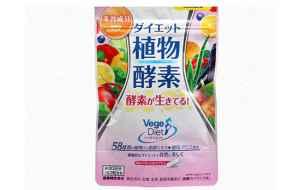 日本汉方酵素安全吗(日本汉方酵素)