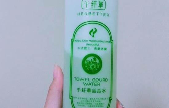 【美天棋牌】千纤草丝瓜水可以当爽肤水吗 千纤草丝瓜水的功效