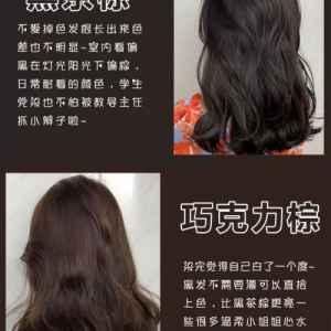如何选择适合自己的发色