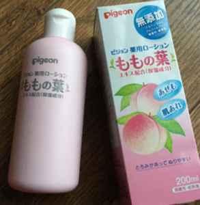 貝親桃子水有沒有封口 貝親桃子水有封口膜嗎