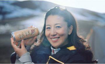厉害了中国滑雪运动员,首幅滑雪滑出来的中国书法
