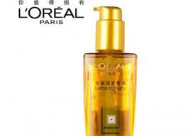 欧莱雅护发精油真假辨别方法 保质期多久