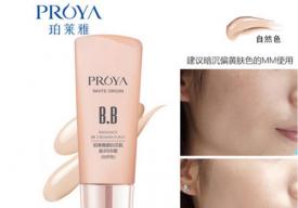 珀萊雅bb霜孕婦能用嗎? 珀萊雅bb霜適合什么年齡