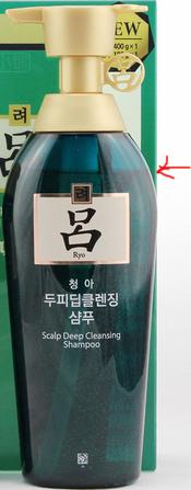 【美天棋牌】吕洗发水哪个颜色好用 怎么辨别真假