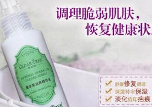 香柏樹薰衣草敏感修復乳液怎么樣   價格多少錢