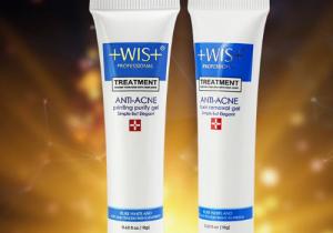 wis祛痘印凝胶的使用方法 效果好吗