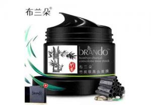 布蘭朵竹炭吸黑面膜怎么用    價格多少錢