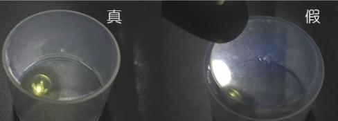 【美天棋牌】boots冰激凌面膜真假怎么辨别 膏体瓶口怎么看