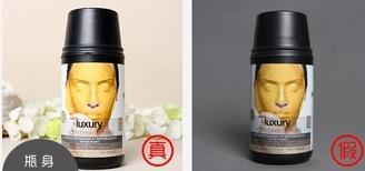 【美天棋牌】casmara黄金面膜怎么用 怎么辨别真假