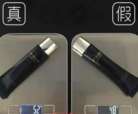【美天棋牌】cpb钻光粉霜真假对比图 日本价格是多少