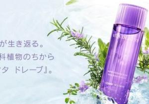 黛珂紫蘇水和悅木之源菌菇水哪個好 水乳什么時候用最好