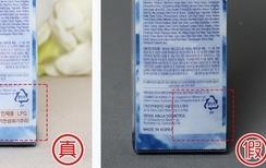 【美天棋牌】lid冰感水晶防晒喷雾怎么样 怎么辨别真假