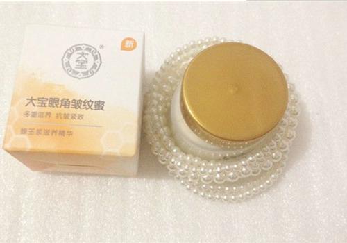 大宝眼角皱纹蜜使用方法 价格是多少