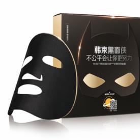 韓束黑面膜是免洗的嗎 是哪個國家的品牌
