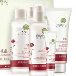 法蘭琳卡適合多大年齡  適合什么膚質