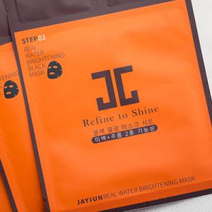 jayjun水光針面膜敷用的最佳時間 多久用一次