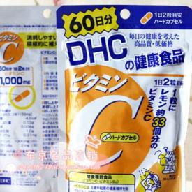 dhc胶原蛋白片怎么吃  价格多少钱