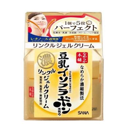 【美天棋牌】sana莎娜豆乳面膜怎么样 可以天天使用吗