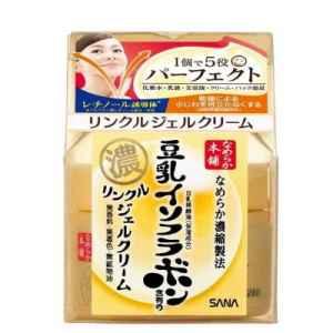 sana莎娜豆乳面膜怎么样 可以天天使用吗