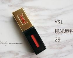 ysl唇釉29适合黄皮吗 ysl唇釉29号试色