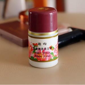 迷奇神奇美容蜜在哪買 多少錢一瓶