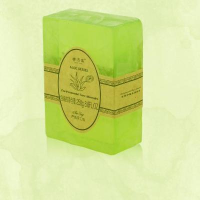 【美天棋牌】林清轩芦荟手工皂怎么样好用吗  价格多少钱