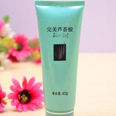 【美天棋牌】完美芦荟胶每天怎么用 可以美白吗