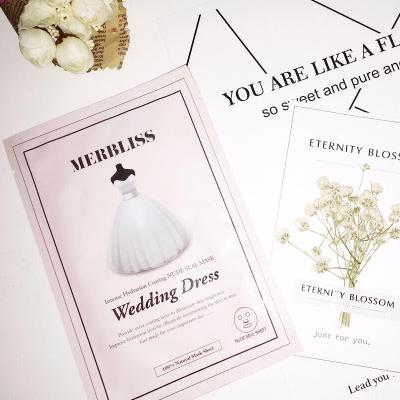 【美天棋牌】merbliss婚纱面膜使用方法 价格是多少