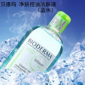 貝德瑪藍水什么味道   會刺痛嗎
