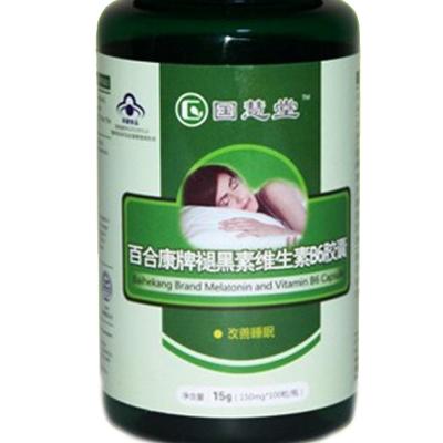 【美天棋牌】褪黑素能祛斑吗 作用及能治疗失眠吗