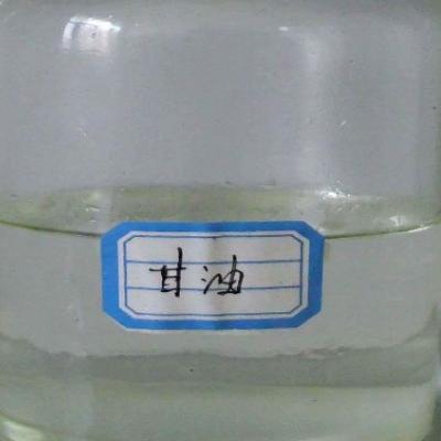 【美天棋牌】甘油可以做面膜吗 和橄榄油的区别