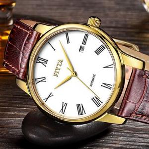 飞亚达手表怎么查真伪 是什么机芯