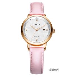 飞亚达手表一般多少钱 和天梭哪个好