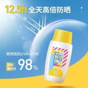 防晒霜与防晒乳的区别