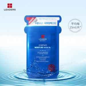 用完清洁面膜多久用补水面膜