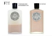 资生堂嘉美艳容露真假辨别图 Shiseido化妆水真假鉴别图对比