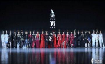 2021盛澤時尚周 | 文化賦能時尚,詩意雅韻詮釋中國美學