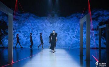2021盛澤時尚周——多面女人,意蘊新生