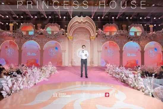 【美天棋牌】2021公主家品牌盛典暨新品发布会盛大开启