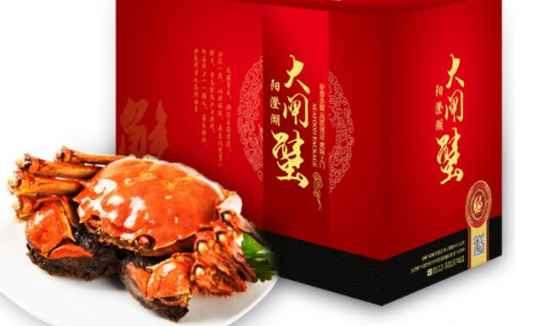 【美天棋牌】中秋节送礼为什么要送大闸蟹 中秋节送大闸蟹的吉祥寓意