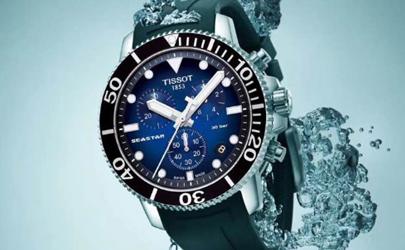天梭手表1853不走了怎么辦