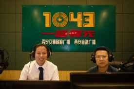 西安国际医学中心整形医院整形外科门诊主任冯登超做客FM1043聊体表肿瘤治疗