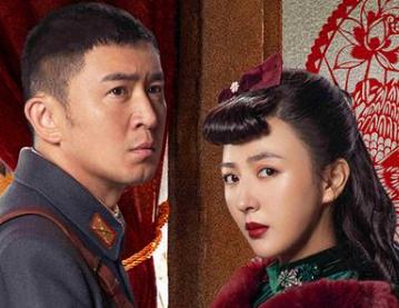 《燃烧大地》在哪里播出 由陈龙、柴碧云和徐小飒等多位演员主演