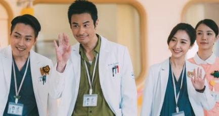 《星空下的仁医》TVB台庆剧之一 由郑嘉颖、马国明等主演