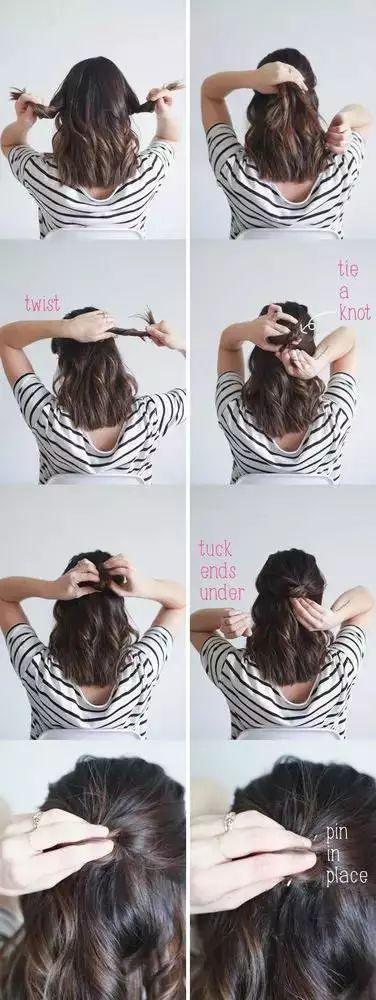 懒人扎发教程 教你扎不一样的懒人扎发
