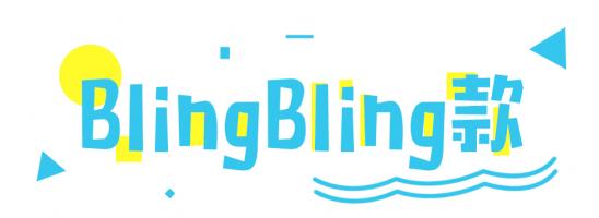 blingbling美甲图片_1