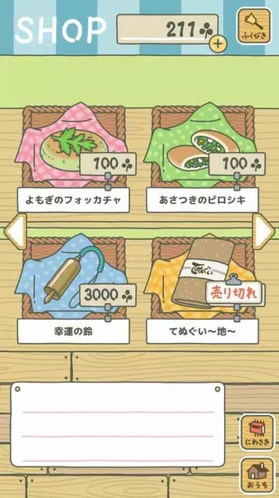 适合妈妈的护肤品 这九款日本护肤品非常合适