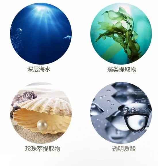 JM青光海洋珍珠喷雾的成分是什么 这个防晒喷雾除了能防晒还能补水